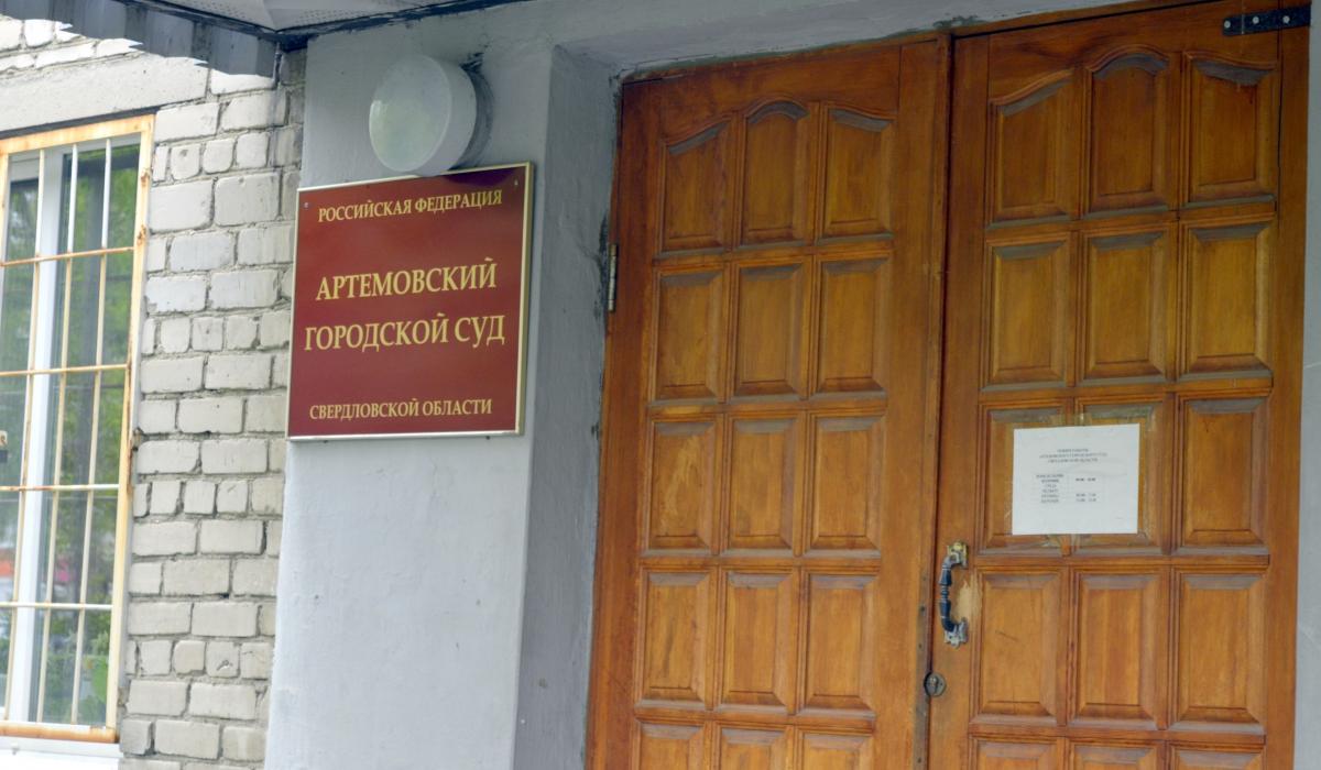 В Артемовском осуждены сотрудники уголовного розыска