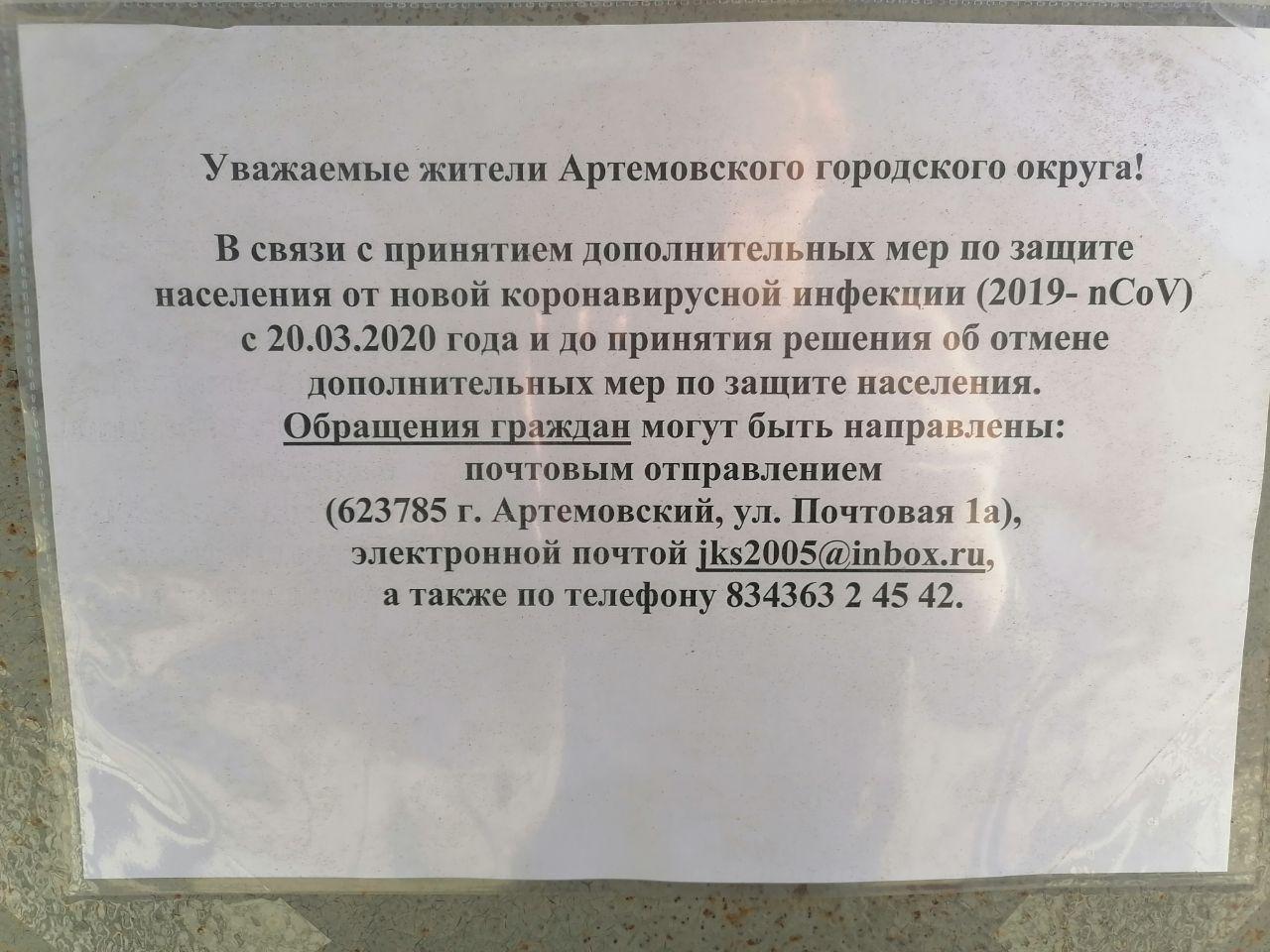 пенсионный фонд артемовский свердловской области личный кабинет